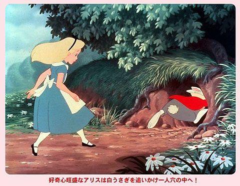 不思議の国のアリスの画像 p1_6