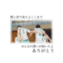 KiRa-KiRa Sensation!×ハイキュー!!