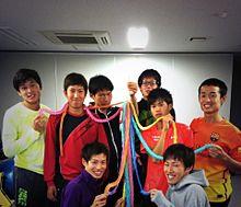 早稲田大学競争部の画像(早稲田大学に関連した画像)