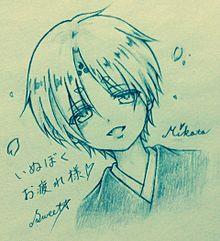 妖狐×僕ssお疲れ様〜☆の画像(プリ画像)