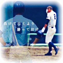 高校野球の画像(高校野球 センターに関連した画像)