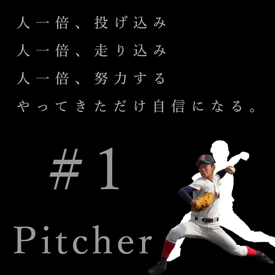 高校野球の画像 p1_33