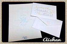 \BLAST Letter Set/ プリ画像