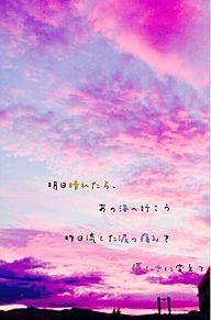 July  1st/ayumi hamasakiの画像(プリ画像)