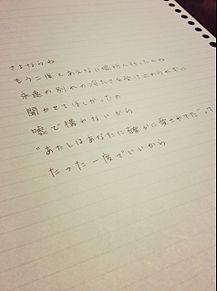 Memorial address/ayumi hamasakiの画像(プリ画像)