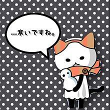 猫ネコ冬デコメの画像(プリ画像)