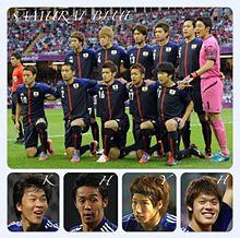 サッカー ロンドン五輪 関塚JAPAN U-23日本代表の画像(ロンドン五輪に関連した画像)