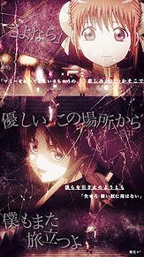 self:銀魂の画像(プリ画像)