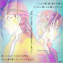 Favorite couple ⑻ ❤︎秀明❤︎の画像(プリ画像)