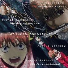 Favoritecouple (11) ❤︎沖神❤︎の画像(プリ画像)