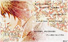 謹賀新年の画像(謹賀新年に関連した画像)