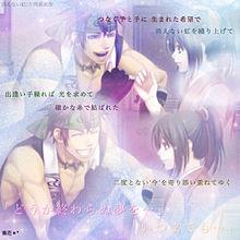 self:薄桜鬼〜奏詩録〜の画像(雪村千鶴に関連した画像)