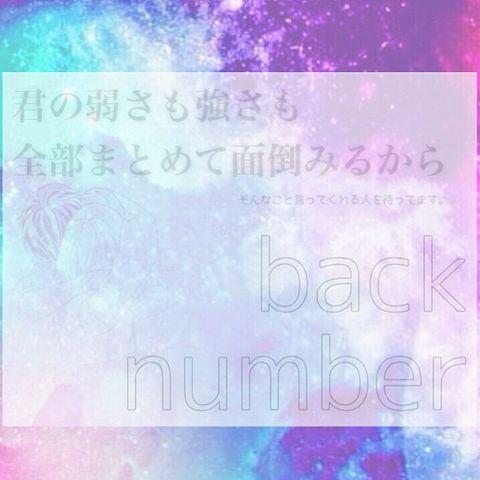 back numberの画像 プリ画像
