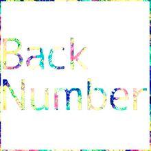back number プリ画像
