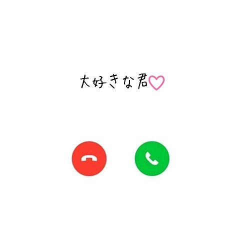 電話の画像(プリ画像)
