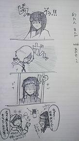 幻カルまんがの画像(山綺に関連した画像)
