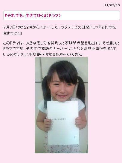 信太真妃 [16074073]   完全無料画像検索のプリ画像!