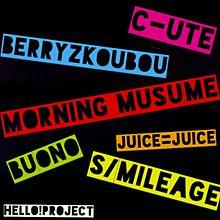 Hello! Project グループの画像(ハロプロ(グループ)に関連した画像)