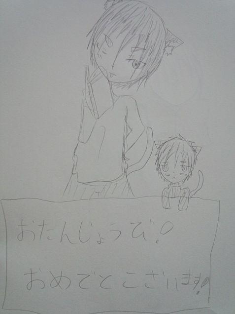 赤林檎様!の画像(プリ画像)
