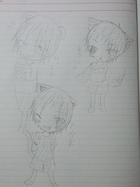 ヘーイ\(^o^)/の画像(プリ画像)