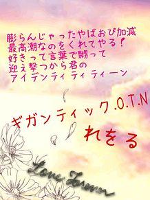 kaio-嵐龍様の画像(KAIOに関連した画像)