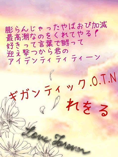 kaio-嵐龍様の画像 プリ画像