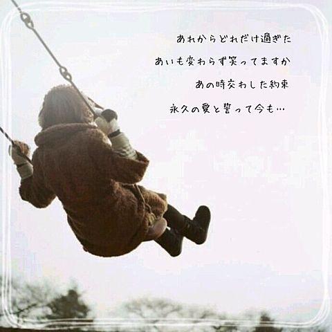 じゅんちゃん様リク *関ジャニ∞Snow White*の画像(プリ画像)
