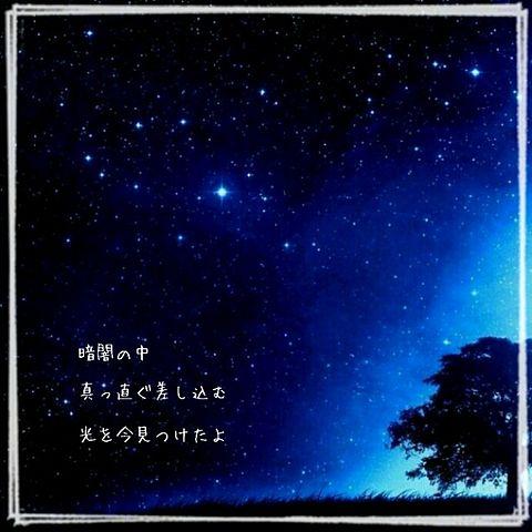 *関ジャニ∞ LIFE〜目の前の向こうへ〜*の画像(プリ画像)