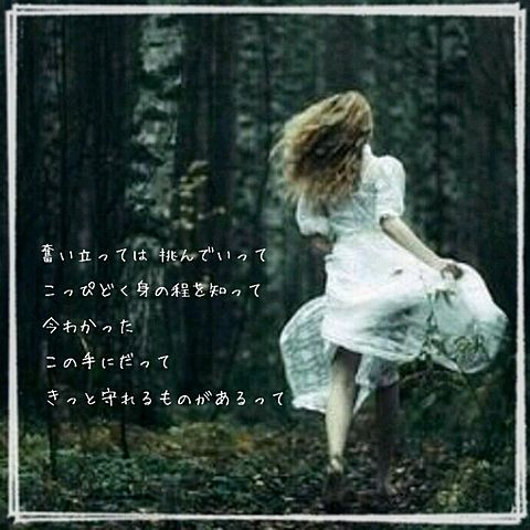 I love YOKOSUBA様リク *関ジャニ∞ ER*の画像(プリ画像)