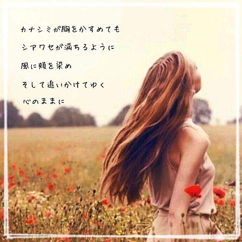 虹  8 → 1  色様リク *関ジャニ∞ 未来の向こうへ*の画像(プリ画像)