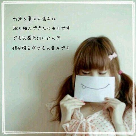 安田∞葉柚♪様リク *関ジャニ∞ ビースト!!*の画像(プリ画像)