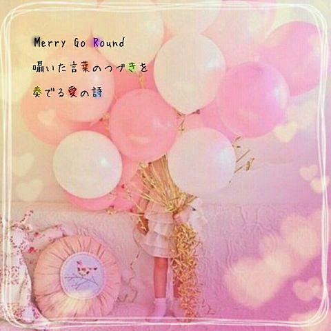 *関ジャニ∞ Merry Go Round *の画像(プリ画像)
