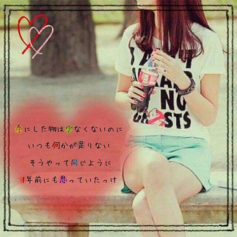 * 関ジャニ∞ BJ *の画像(プリ画像)