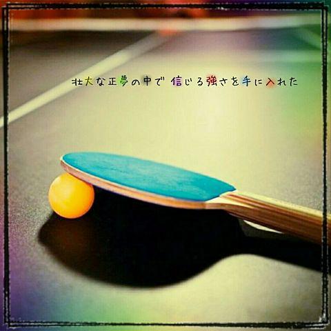 * ほのたむ様リク 関ジャニ∞ RAGE *の画像(プリ画像)
