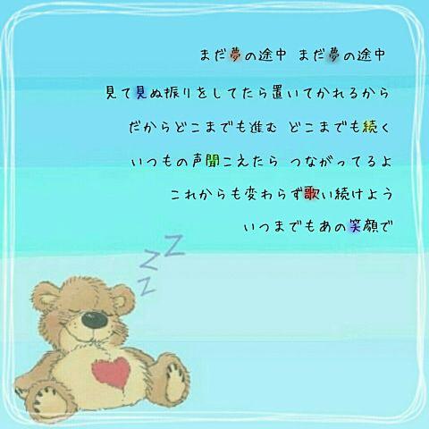 * 関ジャニ∞ ゆ *の画像(プリ画像)
