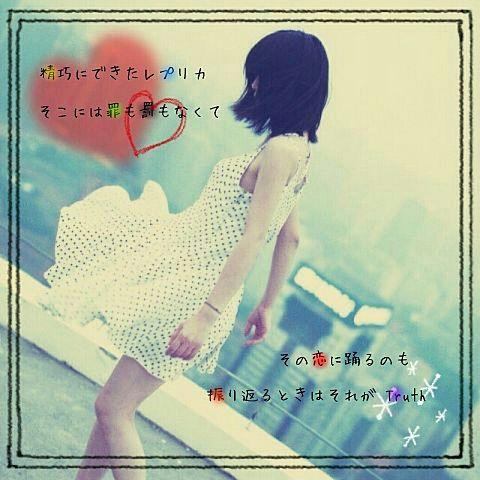紗希.さんリク * 関ジャニ∞ ルラリラ *の画像(プリ画像)