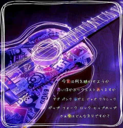 *関ジャニ∞ Your WURLITZER *の画像(プリ画像)