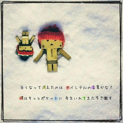 *関ジャニ∞ Snow White*の画像(プリ画像)