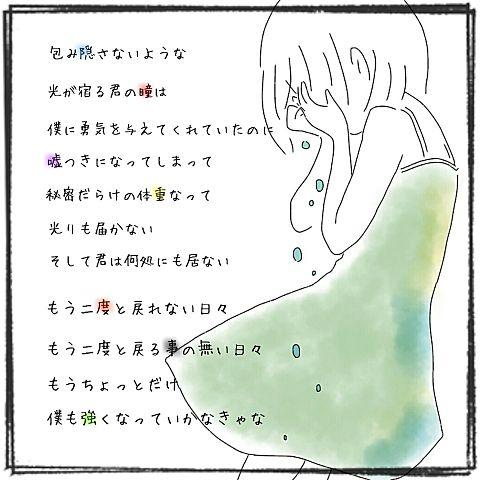 * 関ジャニ∞ I to U*の画像(プリ画像)