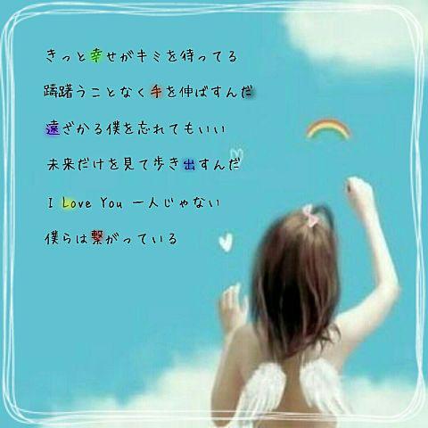 パインさんリク* 大倉忠義 きっと幸せがキミを待ってる*の画像(プリ画像)