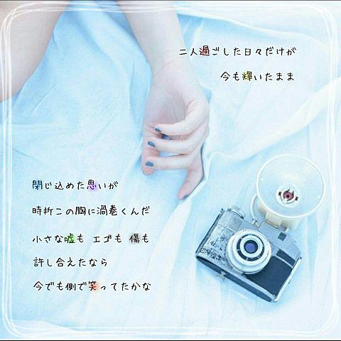 * だいちゃんさんリク 関ジャニ∞ 錦戸亮 Half Down*の画像(プリ画像)