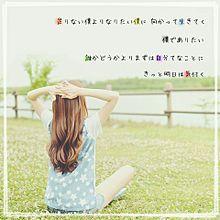 * ともリク 関ジャニ∞ 輝ける舞台へ *の画像(未来/希望/夢に関連した画像)