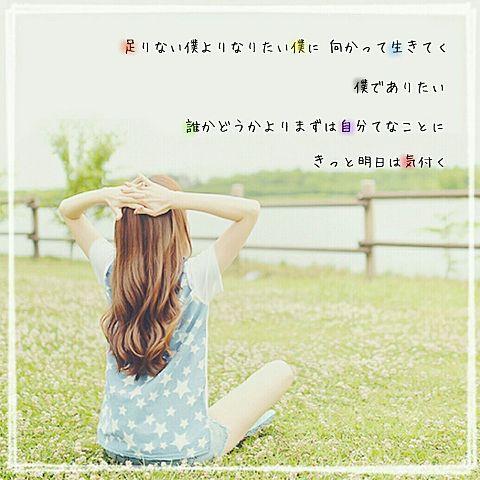 * ともリク 関ジャニ∞ 輝ける舞台へ *の画像(プリ画像)