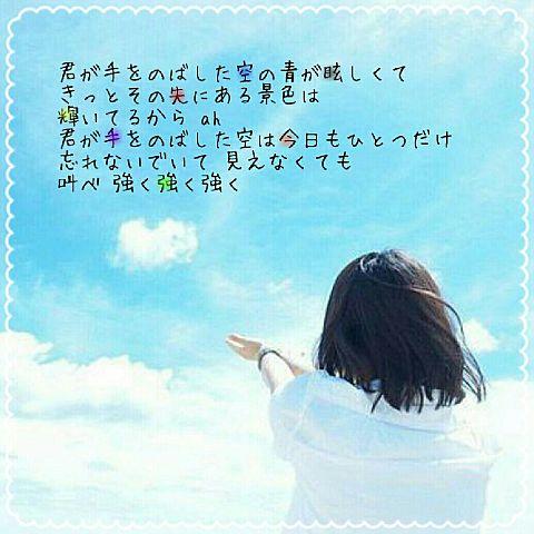 * 関ジャニ∞ 強く強く強く *の画像(プリ画像)