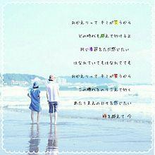 * 関ジャニ∞ 侍唄(さむらいソング) *の画像(notヲタバレ歌詞画に関連した画像)
