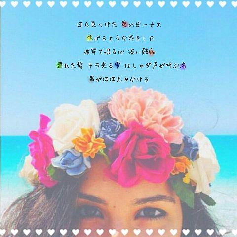 * 関ジャニ∞ 罪と夏 *の画像(プリ画像)