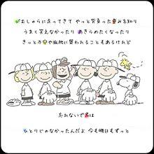 * 関ジャニ∞ オモイダマ * プリ画像