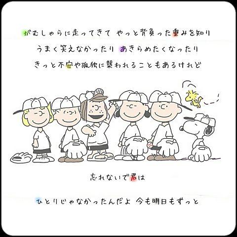 * 関ジャニ∞ オモイダマ *の画像(プリ画像)