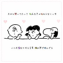 *  関ジャニ∞ って!!!!!!! * プリ画像