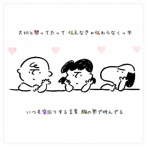 *  関ジャニ∞ って!!!!!!! *の画像(プリ画像)
